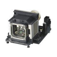 Sony LMP-E220 - Projector lamp - ultra high-pressure mercury - 225 Watt - for VPL-S600, S600E, S600M