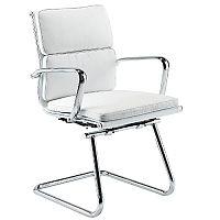 Aria C Medium Back Cantilever Leather Arm Chair White CMCA