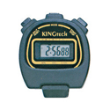Economy Digital Stopwatch Black 347598