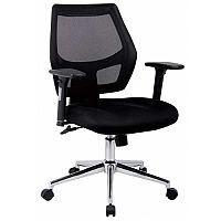 Grantham Mesh Task Operator Office Chair