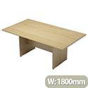 Trexus Boardroom Table Rectangular Panel Leg W1800xD1000xH725mm Maple