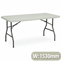 Compact Folding Table 1530 x 760mm Grey