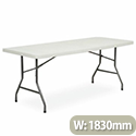 Compact Easy Carry Folding Table 1830 x 760mm