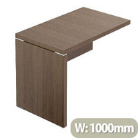 Quando Return Unit 1000 x 550mm Universal Sided Return Chestnut