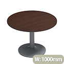 Kito Walnut Meeting Room Round Table Silver Trumpet Base Dia1000xH725mm