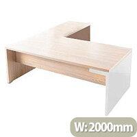 Mito Executive Desk 2000mm With Right Hand Desk Return Light Sycamore & White