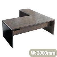 Mito Executive Desk 2000mm With Left Hand Desk Return Dark Sycamore & Black