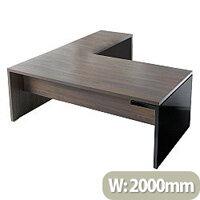 Mito Executive Desk 2000mm With Right Hand Desk Return Dark Sycamore & Black