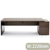 Mito Executive Desk With Right Hand Pedestal 2220mm Dark Sycamore & Black