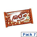 Nestle Aero Milk Chocolate Biscuit Pack of 7 12070494