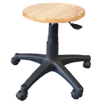 Teachers Height Adjustable Stool 540-600mm OF6