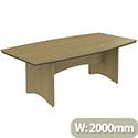 Opus 2000mm Canadian Oak Classic Boardroom Table