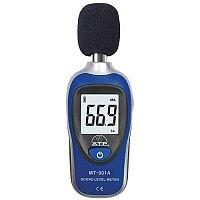 Mini Digital Sound Level Meter