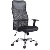 Aurora Highback Mesh Chair With Headrest Fixed Arms Chrome Base Black