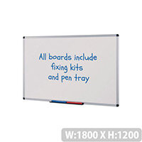 Budget Whiteboard HxW 1200x1800mm